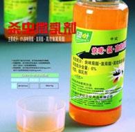 杀虫微乳剂